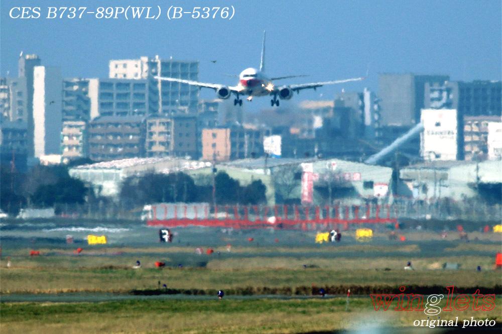 '16年 福岡(RJFF)レポート・・・CES/B-5376_f0352866_1554571.jpg