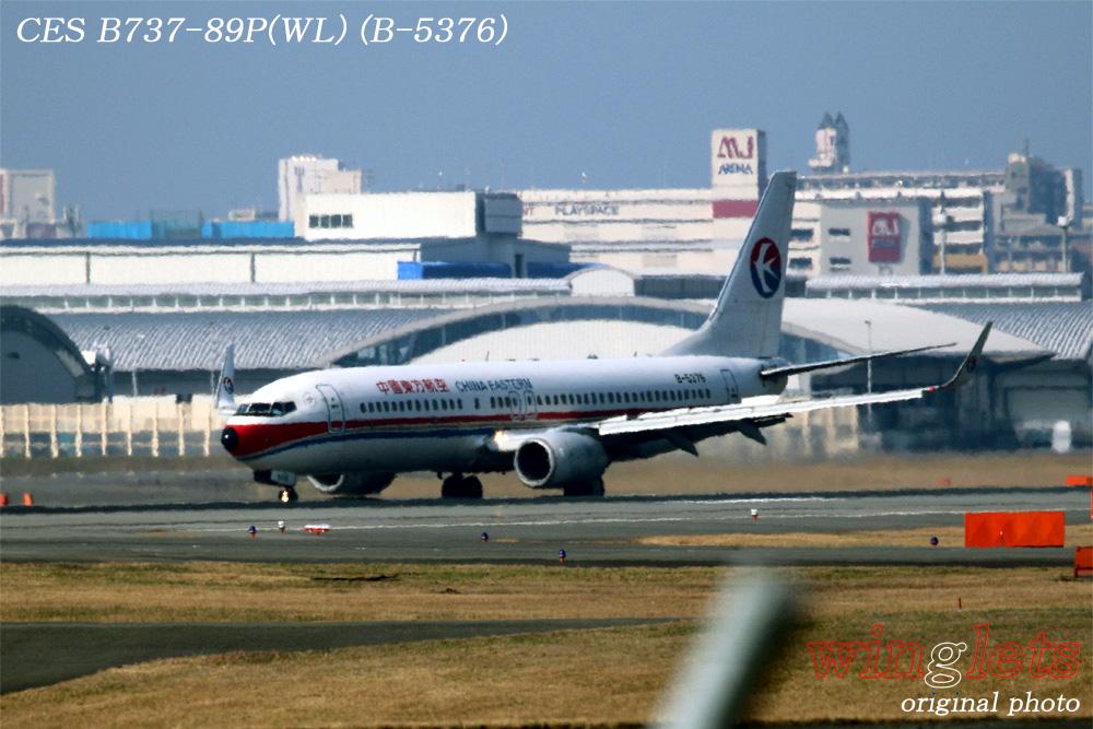 '16年 福岡(RJFF)レポート・・・CES/B-5376_f0352866_15552927.jpg