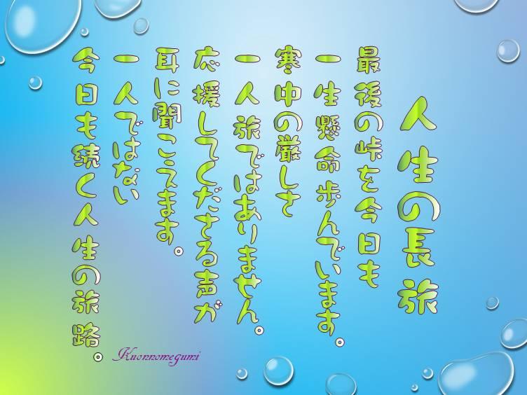 f0214467_272770.jpg