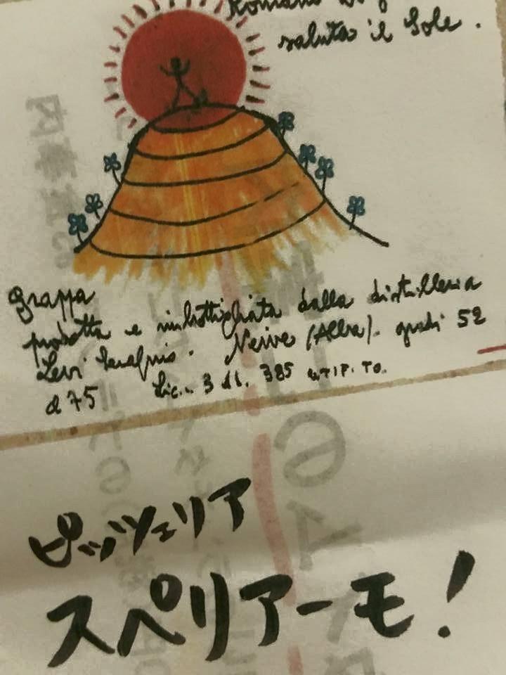 横浜の美味しかったお店_b0137969_19494956.jpeg