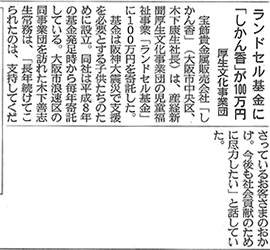 b0101975_1828231.png
