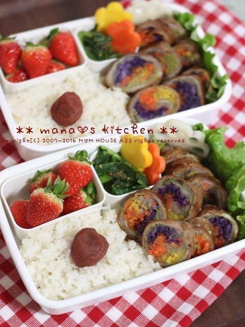 憧れの雪・・・たっぷり野菜のレインボーロール✿まぐろ丼♪_c0139375_1224096.jpg