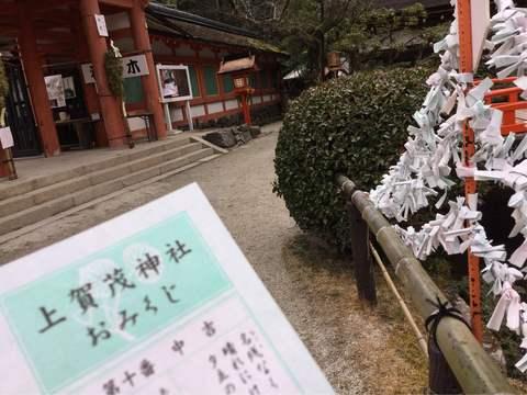 冬の京都_e0105782_16251999.jpg