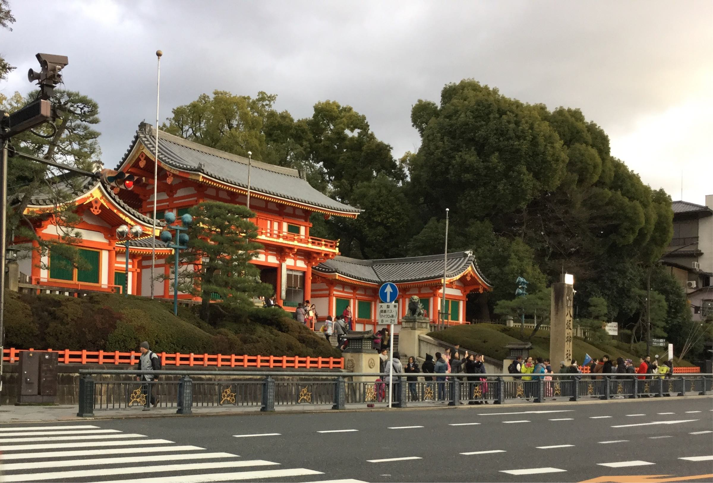 冬の京都_e0105782_16525129.jpg