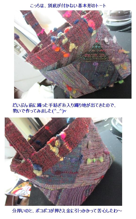 c0221884_2323062.jpg
