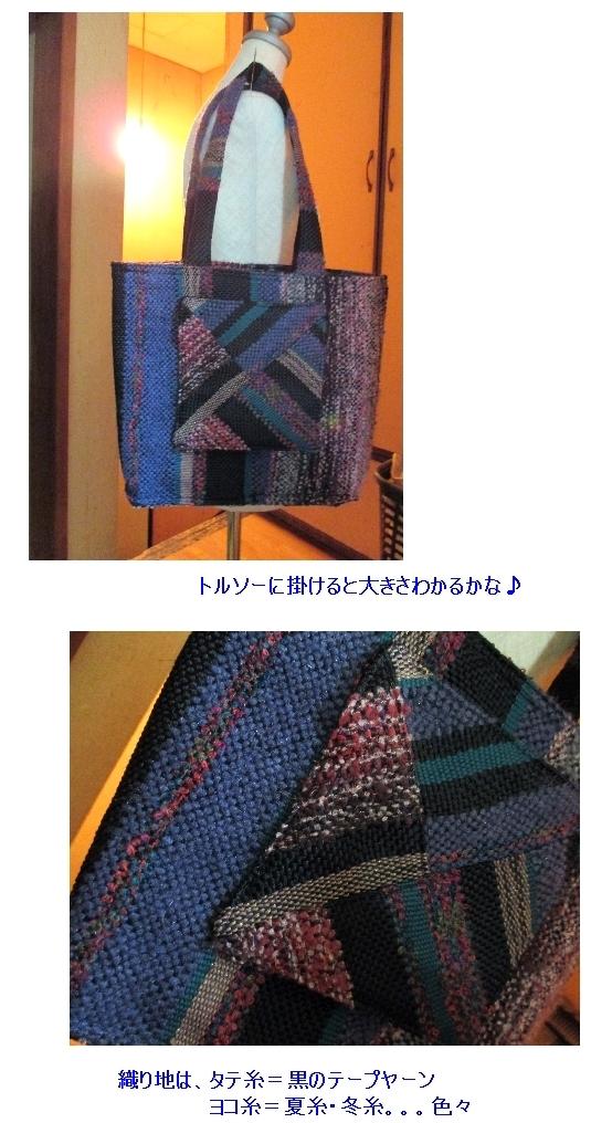 c0221884_233382.jpg