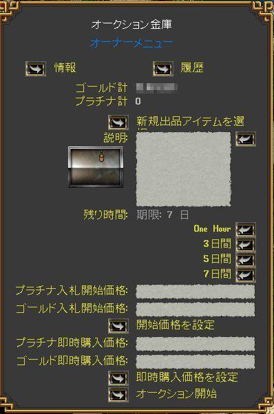 b0125989_12574429.jpg