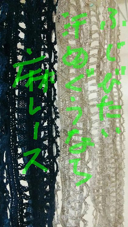 c0126189_05235.jpg