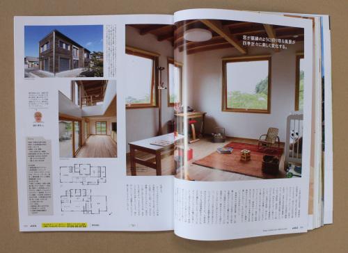 昨日22日発売の秋田の住宅雑誌「JUU住」発売_e0054299_11070483.jpg