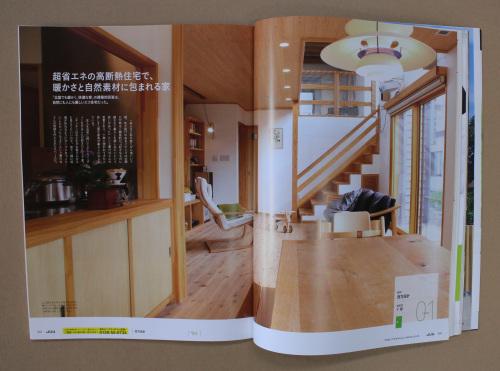 昨日22日発売の秋田の住宅雑誌「JUU住」発売_e0054299_11071202.jpg