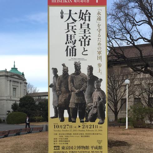 東京国立美術館と世田谷美術館_f0099102_17553883.jpg
