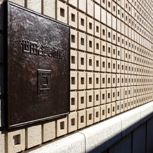 東京国立美術館と世田谷美術館_f0099102_180141.jpg
