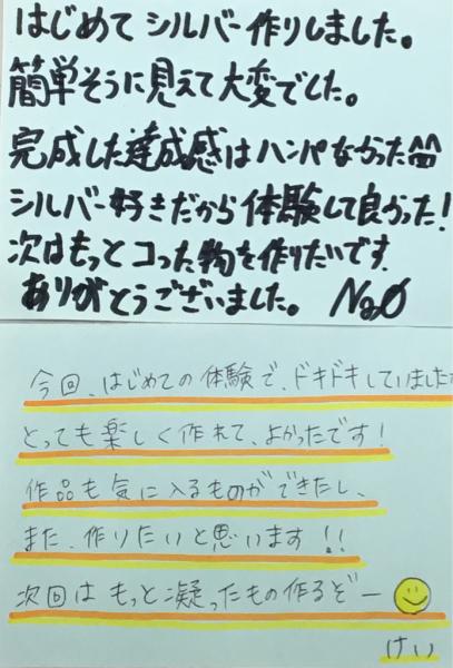 アートクレイシルバー体験作品〜Studio NAO2〜_e0095418_17574513.jpg