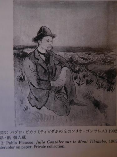 スペインの彫刻家 フリオ・ゴンサレス展 世田谷美術館_e0345320_21355678.jpg