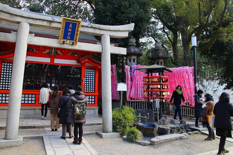 八坂神社にて新年の「御祈祷」を受ける20160111_e0237645_2335589.jpg