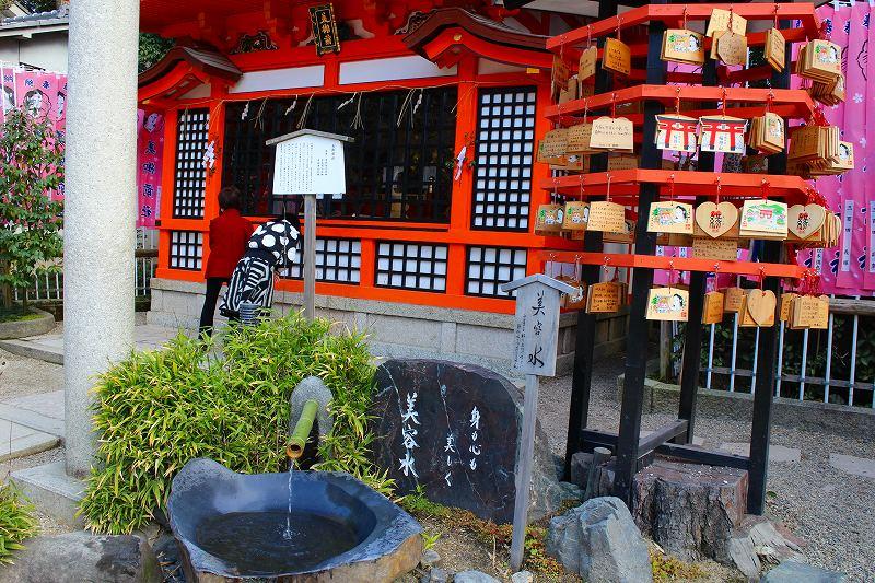 八坂神社にて新年の「御祈祷」を受ける20160111_e0237645_23361091.jpg