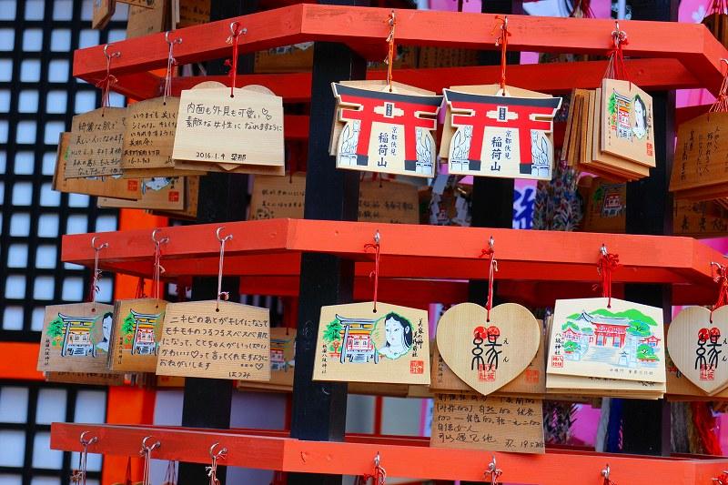 八坂神社にて新年の「御祈祷」を受ける20160111_e0237645_23364656.jpg