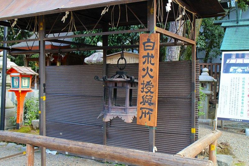 八坂神社にて新年の「御祈祷」を受ける20160111_e0237645_2337757.jpg