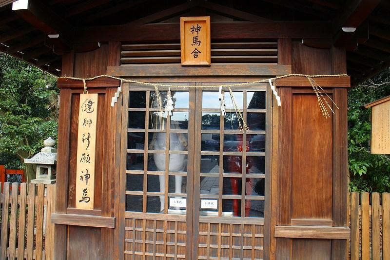 八坂神社にて新年の「御祈祷」を受ける20160111_e0237645_2341053.jpg