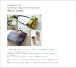 縫わないキーケース 三つ折りスタイル_e0040957_00105874.jpg