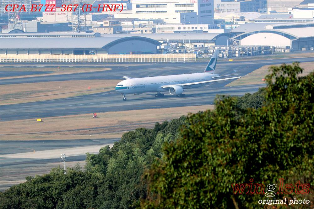 '16年 福岡(RJFF)レポート・・・CPA/B-HNF_f0352866_218313.jpg