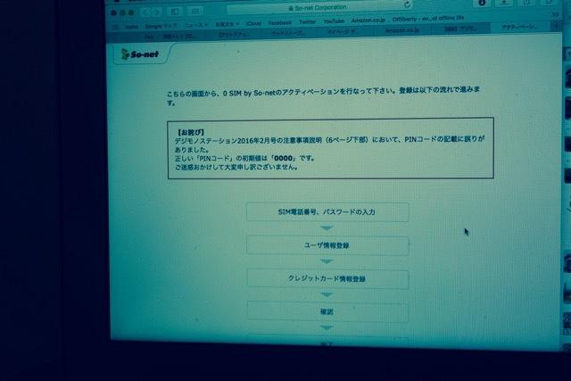 f0287283_20123635.jpg