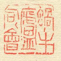 f0307792_20501607.jpg