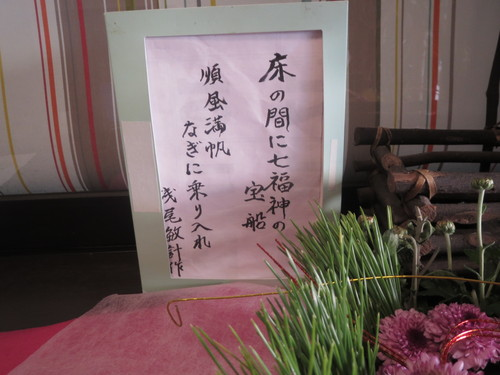 1月 季節の一句_a0158095_16201777.jpg