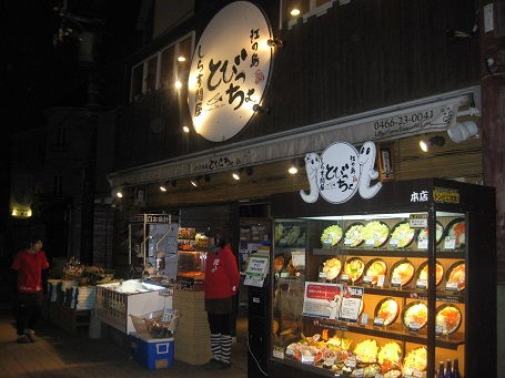 ★江の島だぁー!黒鯛だぁー!サザエ・ハマグリ焼き・シラス丼★_e0147297_17112658.jpg