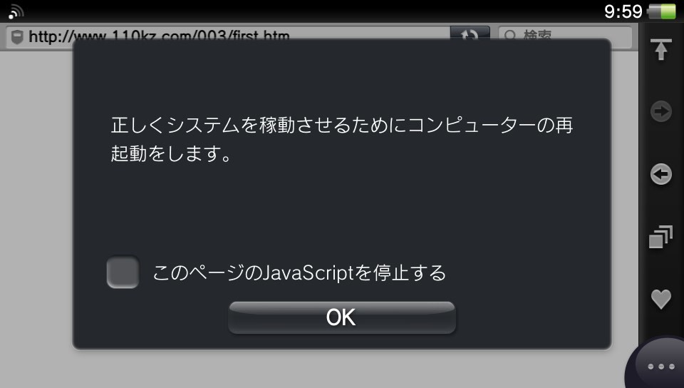 a0350205_10110029.jpg