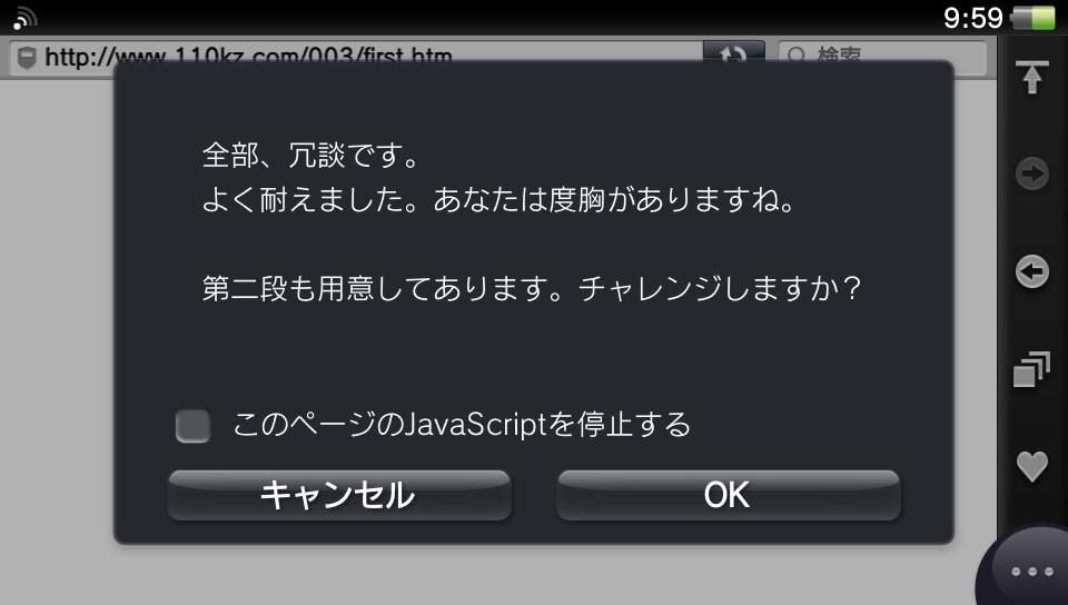 a0350205_10112508.jpg