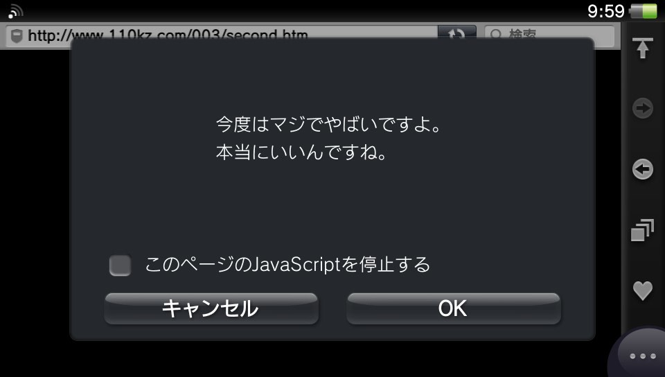 a0350205_10130530.jpg