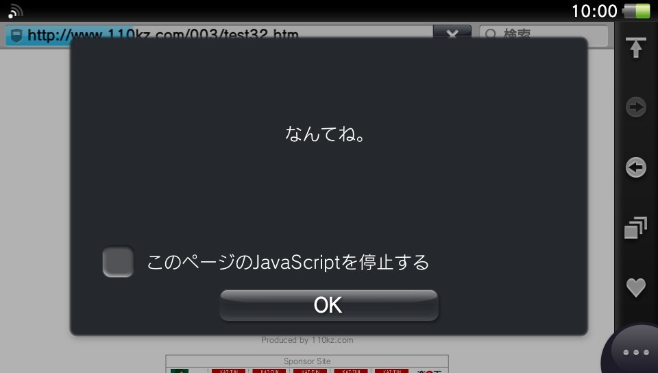 a0350205_10203506.jpg