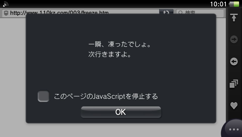 a0350205_10233798.jpg