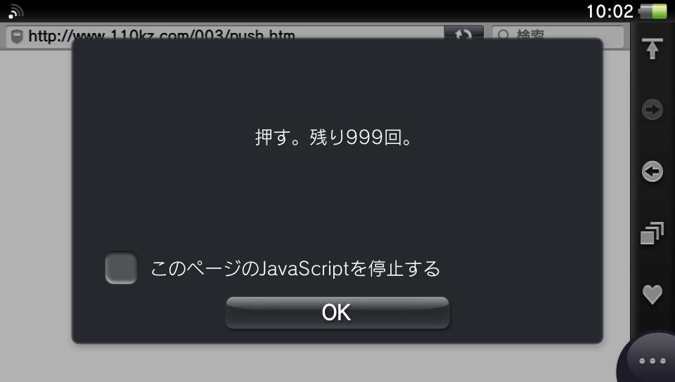 a0350205_10245981.jpg