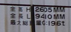 f0203926_17361445.jpg