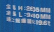 f0203926_17363437.jpg