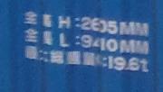 f0203926_17365066.jpg