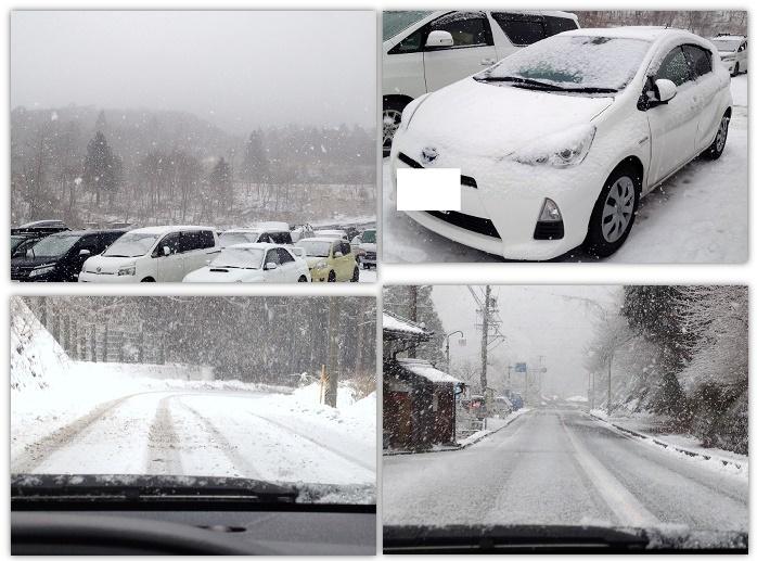 今まで夫がしてくれた雪道運転_c0143330_16585571.jpg