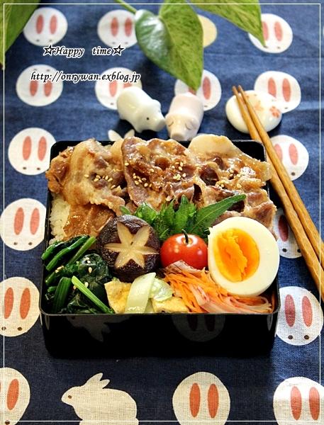 豚の生姜焼き弁当とロマネスコと常備菜♪_f0348032_18042453.jpg