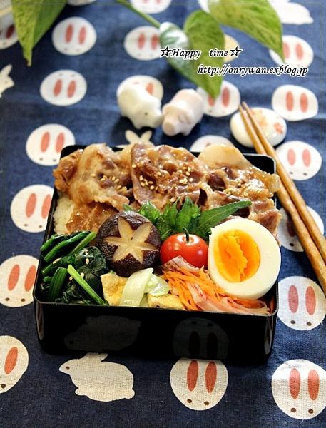 豚の生姜焼き弁当とロマネスコと常備菜♪_f0348032_18043393.jpg