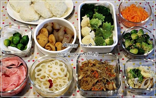 豚の生姜焼き弁当とロマネスコと常備菜♪_f0348032_18045861.jpg