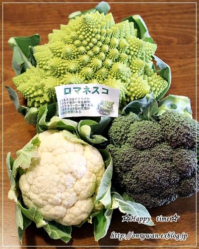 豚の生姜焼き弁当とロマネスコと常備菜♪_f0348032_18285388.jpg