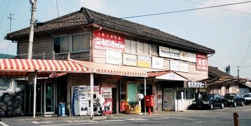 近江鉄道 八日市駅_e0030537_3121167.jpg