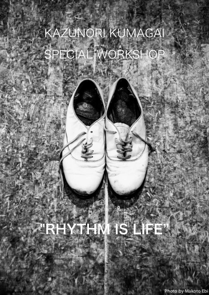 "熊谷和徳 SPECIAL WORKSHOP in 東京2016 ""RHYTHM IS LIFE""_f0137346_19305479.jpg"