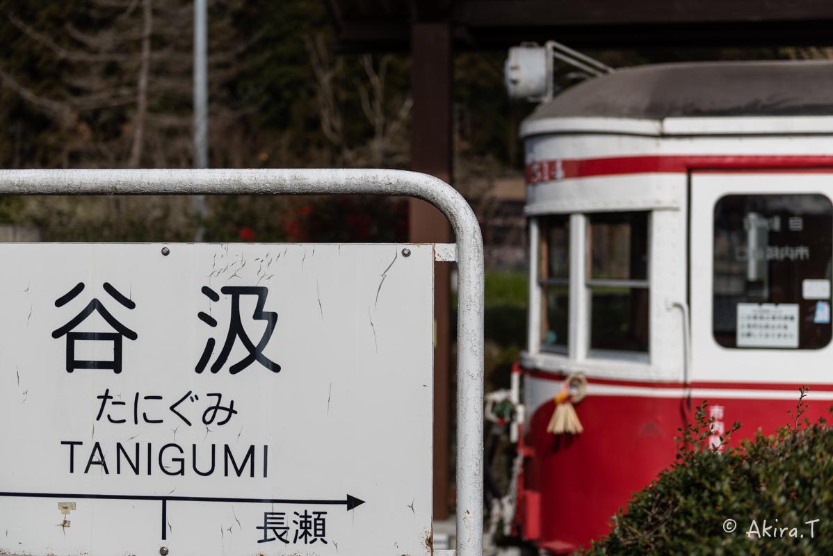 名鉄 旧・谷汲駅 -2-_f0152550_17145836.jpg