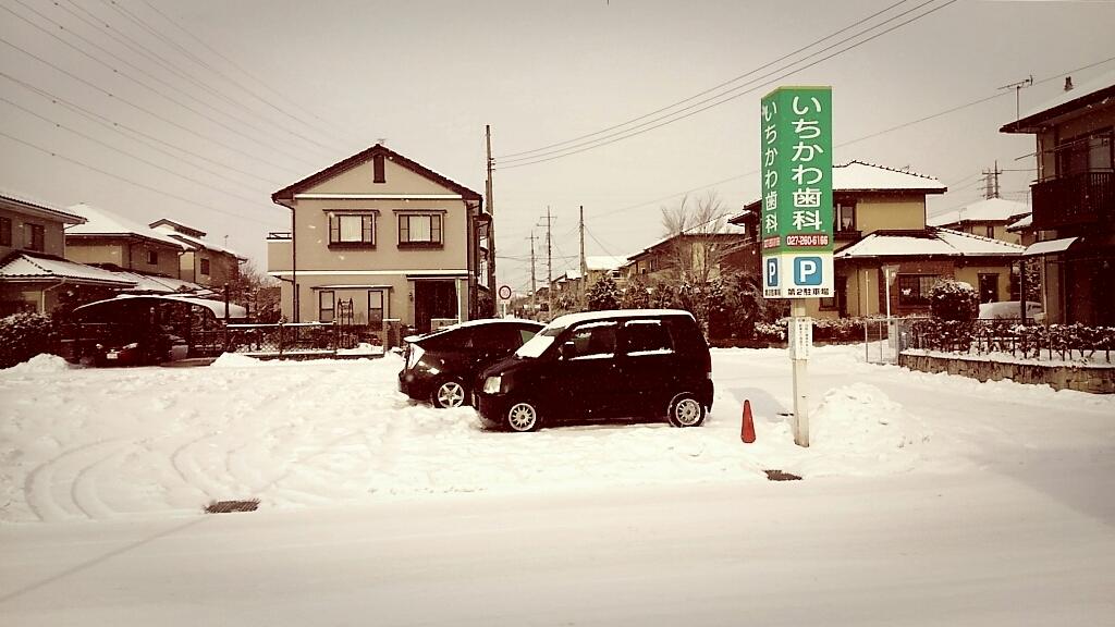 大雪⛄_c0357454_22540235.jpg