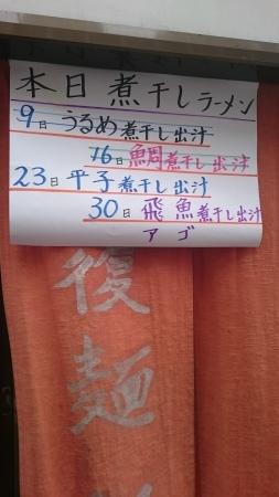 b0190666_00012528.jpg
