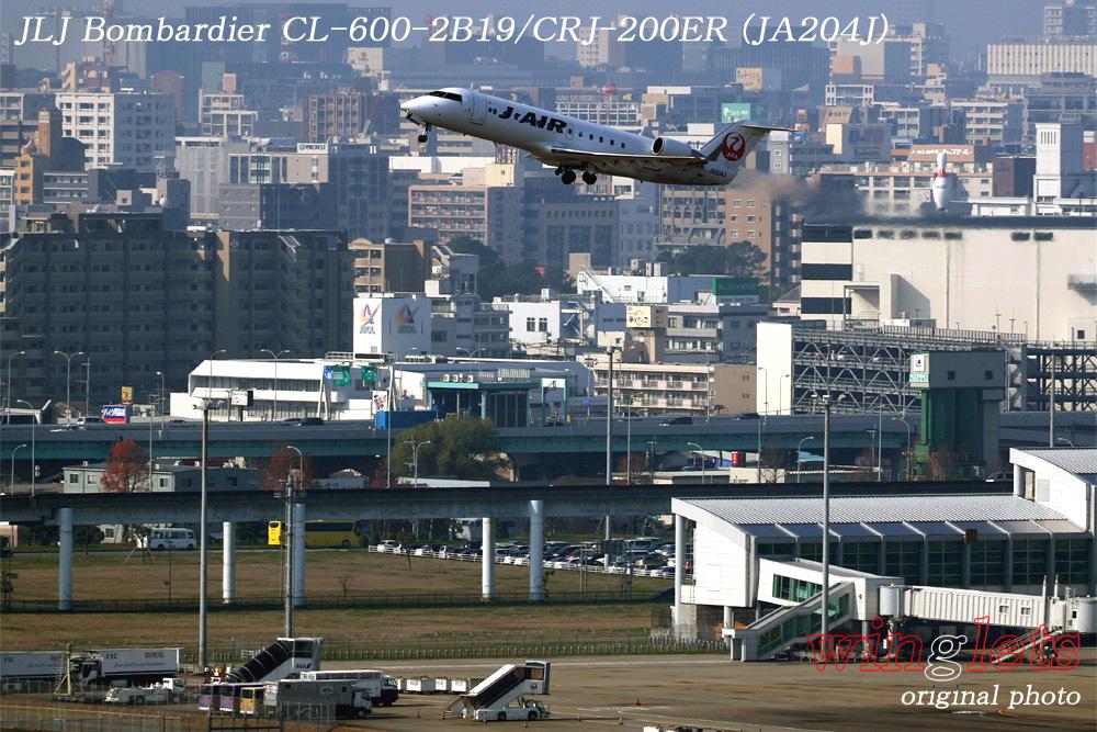 '16年 福岡(RJFF)レポート・・・JLJ/JA204J_f0352866_14501624.jpg