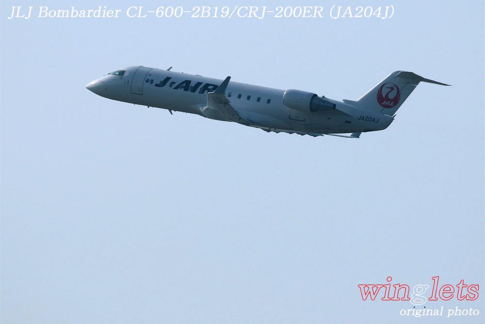 '16年 福岡(RJFF)レポート・・・JLJ/JA204J_f0352866_14503528.jpg